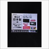 CAR MATE / カーメイト HDR-101の画像