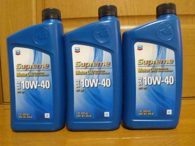 Chevron Supreme Motor Oil 10w 40 Hiro
