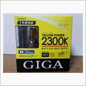 CAR MATE GIGA YELLOW POWER 2300Kの画像