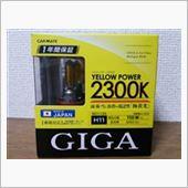 CAR MATE GIGA YELLOW POWER 2300Kの画像
