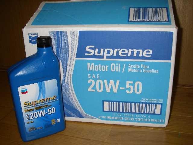 Chevron Supreme Motor Oil 20w 50 By