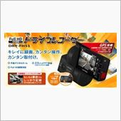 YUPITERU DRY-FH51の画像