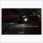 Grazio&Co. 高輝度LEDシリーズh+ PSX24の画像
