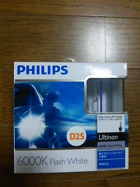 philips ultinon flash white 6000k d2s. Black Bedroom Furniture Sets. Home Design Ideas