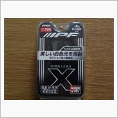 IPF SUPER LED X POSITION BULB 6000K T10 / XP-06の画像