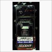 星光産業 EX-132 リアワイパーキャップS1の画像