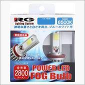 RACING GEAR POWER LED FOGバルブ 6500K PSX24W RGH-P502の画像