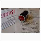 STI プッシュエンジンスイッチの画像