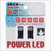RACING GEAR POWER LED T10 6500K RGH-P139の画像