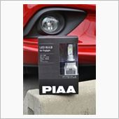 PIAA LED BULB for Foglight  H8/H11/H16 6000Kの画像