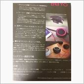 BeYo Bluetoothスピーカーの画像