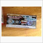 レミックス 10 コアキシャル2ウェイマウントスピーカーの画像