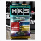 HKS スーパーハイブリッドフィルターの画像
