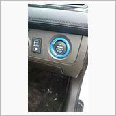 CAR MATE / カーメイト エンジンスタートリングBlueの画像