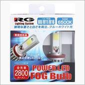 RACING GEAR POWER LED FOGバルブ 6500K H8/H11/H16 RGH-P501