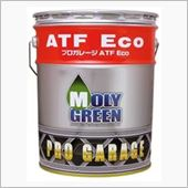 パルスター MOLYGREEN モリグリーン プロガレージ ATF ECO 20Lの画像