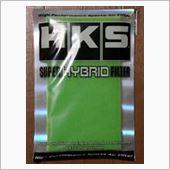HKS スーパーハイブリットフィルター用 交換フィルター