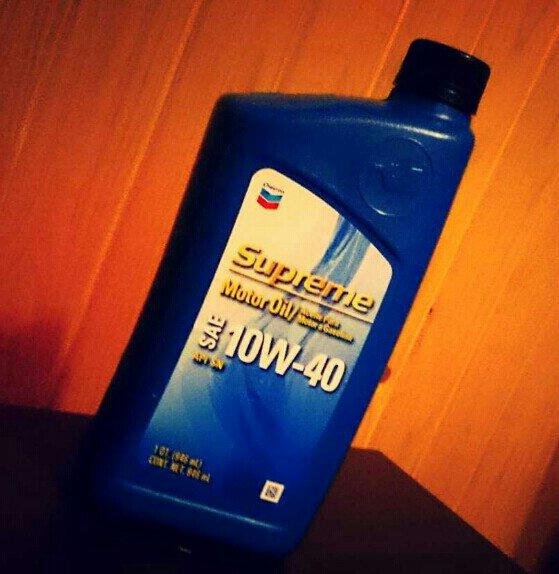 Chevron Supreme Motor Oil 10w 40 206 By
