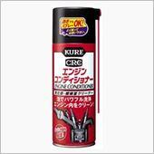 KURE / 呉工業 エンジンコンディショナーの画像