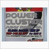 POWER CLUSTER BiLENZA ビレンザ  RACING レーシング 80W-140 RS デフ オイル BWIスペシャル For BMW Mモデル の画像
