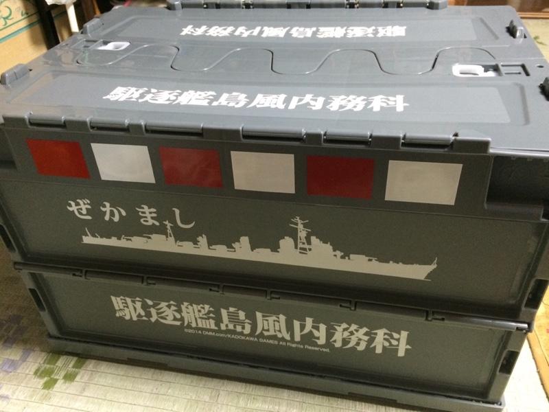 三甲株式会社 艦隊これくしょん -艦これ- 駆逐艦島風内務科 折りたたみコンテナ
