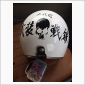 LINDA×KOTANI MOTORS 【クローズ×WORST】六代目武装戦線 ジェットタイプヘルメット の画像