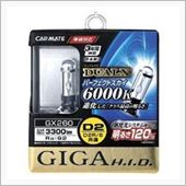 CAR MATE / カーメイト GIGA GIGA パーフェクトスカイ 6000K D2R/S / GHB260