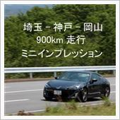 SACHS RS-1 86&BRZ用の画像