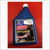 Omega 690 ホワイトラベル 75W-90の画像