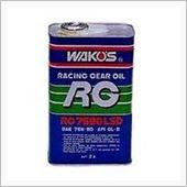 WAKO'S RG7590LSD / アールジー7590LSD 75W-90の画像