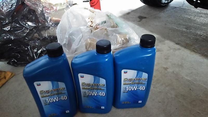 Chevron Supreme Motor Oil 10w 40 L70v Tr Xx