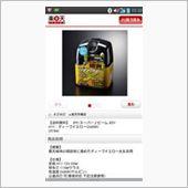 IPF スーパー J ビーム XDY ディープイエロー2400K