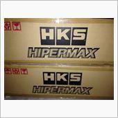 HKS HIPERMAX Ⅳ GTの画像
