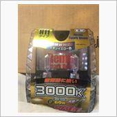 Remix SparkBeam(3000K)