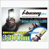 AZZURRI PRODUCE みんカラ限定 iBeam H8/H9/H11/H16 LEDフォグバルブ 2500k/6700k