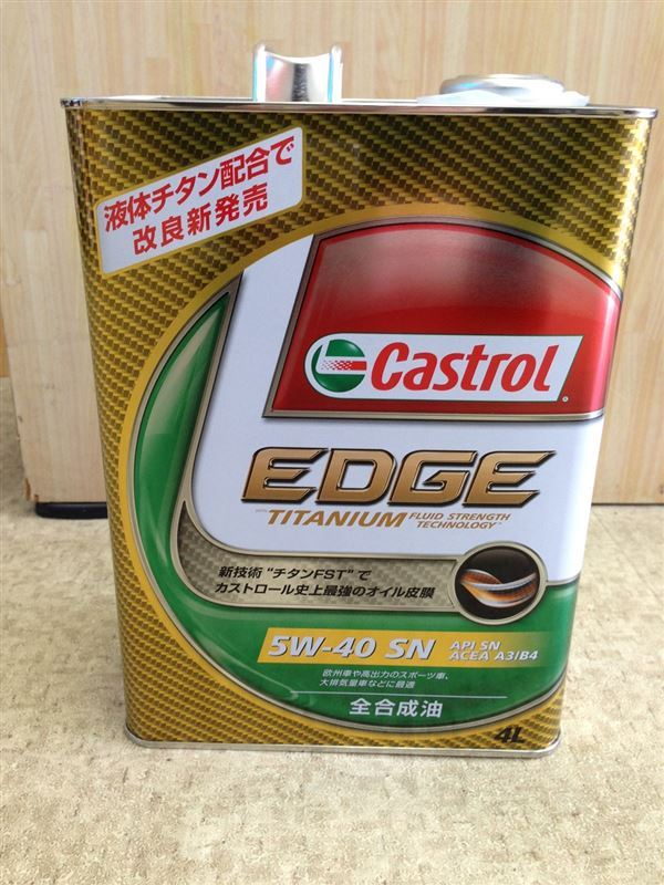 castrol edge series edge 5w 40 by 28. Black Bedroom Furniture Sets. Home Design Ideas