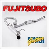 FUJITSUBO POWER Getter