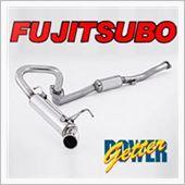 FUJITSUBO POWER Getter