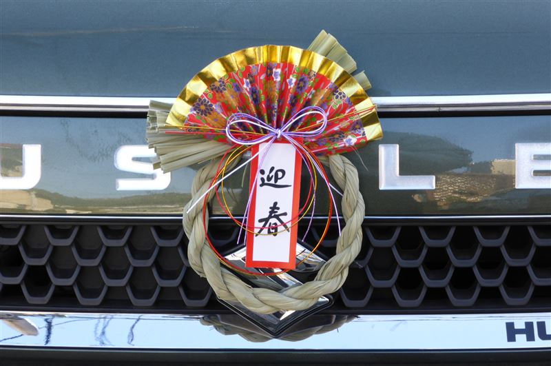 【SUZUKI】ハスラー&フレアクロスオーバー69台目【軽SUV】 [転載禁止]©2ch.net YouTube動画>8本 ->画像>80枚