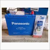 Panasonic Blue Battery caos N-80B24L/C5