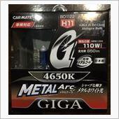CAR MATE / カーメイト GIGA GIGA メタルアーク 4650K H11 / BD1122