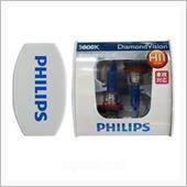 PHILIPS DiamondVision 5000K H11
