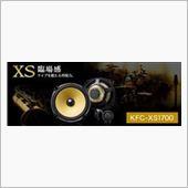 KENWOOD KFC-XS1700