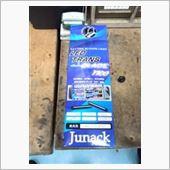 Junack LED TRANS BLADE neo LTB-2