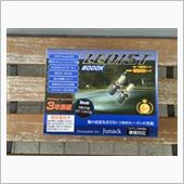 Junack LEDIST 6000K H8・9・11・16 / LFB-2
