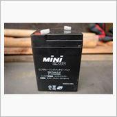 MINI MOTO Mini Power 6-4.5  (6V MFバッテリー)