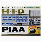 PIAA 純正フォグランプ用H.I.D.コンプリートキット MATIAZ 6600