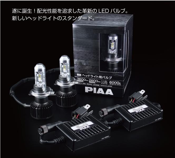 Piaa ヘッドライト用ledバルブ Leh100|モコ 日産|パーツレビュー|going Merry|みんカラ