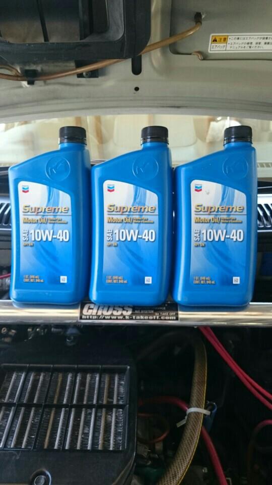 Chevron Supreme Motor Oil 10w 40 R