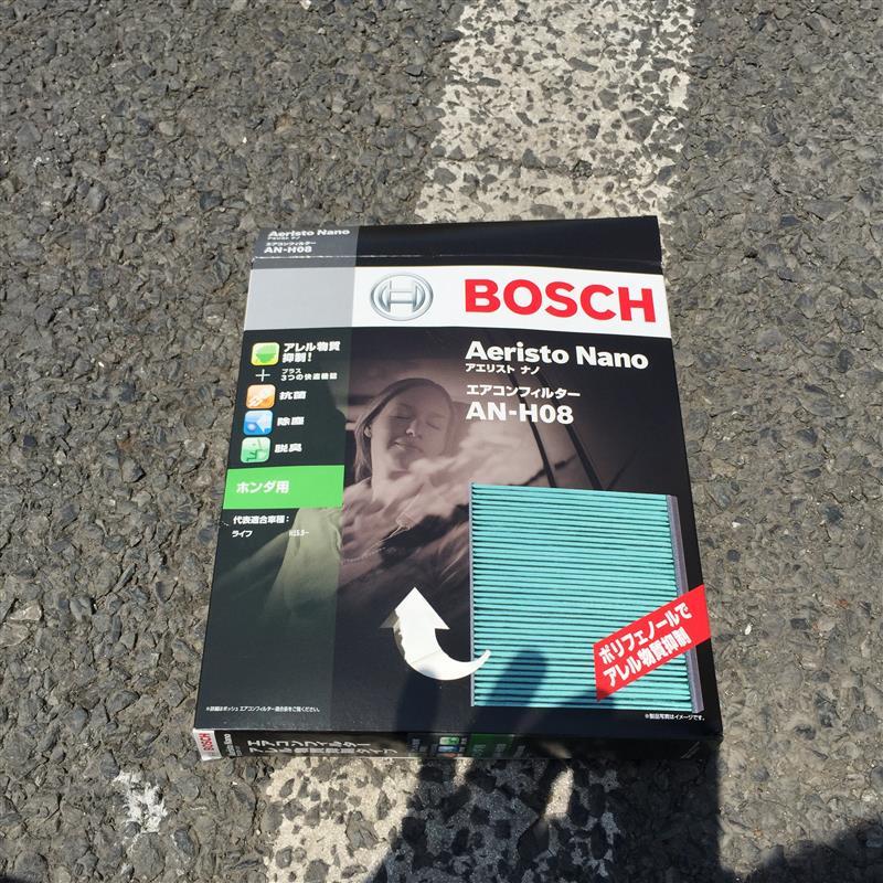 bosch aeristo nano an h08 by. Black Bedroom Furniture Sets. Home Design Ideas